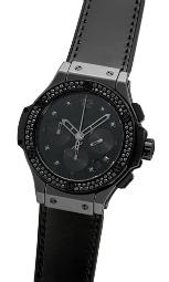 Hublot Big Bang Shiny 41 mm
