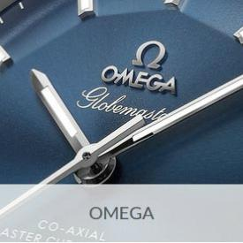 omega-name-ist-logo
