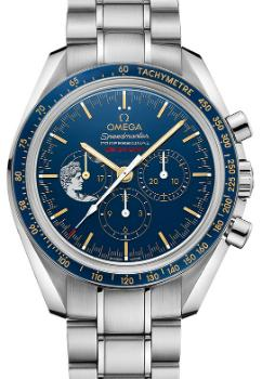 Omega Speedmaster Moonwatch Apollo XVII 45th Anniversary Limited Edition