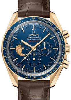 Omega Speedmaster Moonwatch Apollo XVII 45th Anniversary Limited Edition 31163423003001