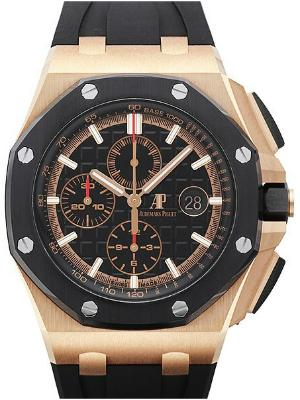 Audemars Piguet Royal Oak Offshore Chronograph 44mm mit der Referenz 26401RO-OO-A002CA-02
