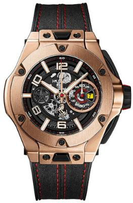 Hublot Big Bang Ferrari Unico King Gold 45mm Automatic Chronograph Limited Edition in der Version 402-OX-0138-WR